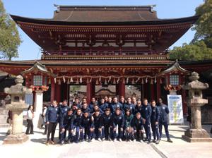 temple Dazaifu red